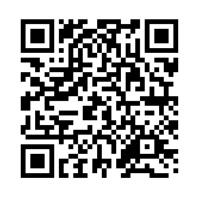 Thermal Printer of SII > Download